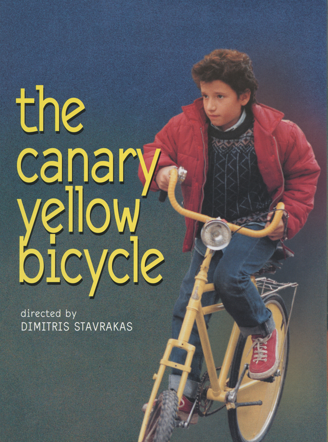 The Canary Yellow Bicycle (Giannis Stavrakas)   ▷   💿